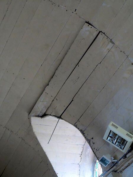 Vue plafond