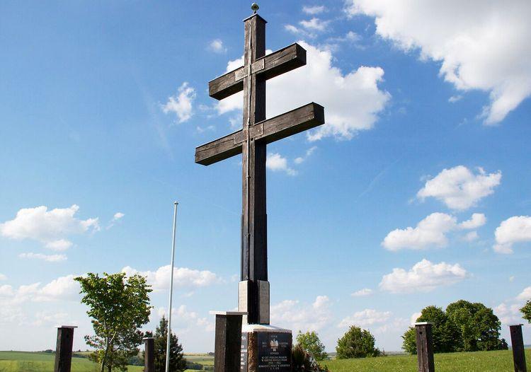 Croix de Lorraine du site du Mont Saint-Pierre à Villers-Stoncourt en Moselle